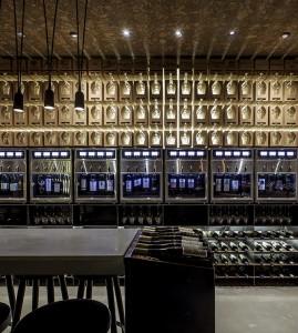 restaurantes y bares Tasting Room