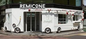 restaurantes y bares Remicone